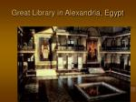 great library in alexandria egypt