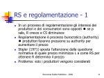 rs e regolamentazione 1