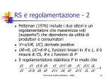 rs e regolamentazione 2