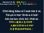 sat b j k ii ii samuel t j cha p it chiu t 21 chat