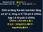 sat b j k ii ii samuel t j cha p it chiu t 22 chat
