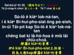 sat b j k ii ii samuel t j cha p it chiu t 7 chat