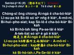 sat b j k ii ii samuel t j cha p it chiu t 8 chat