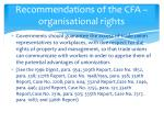 recommendations of the cfa organisational rights