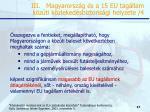 iii magyarorsz g s a 15 eu tag llam k z ti k zleked sbiztons gi helyzete 4