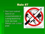 rule 7