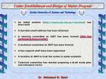 center establishment and design of master program