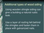 additional types of wood siding1