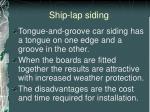 ship lap siding1