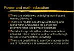 power and math education