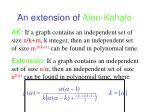 an extension of alon kahale