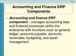 accounting and finance erp components
