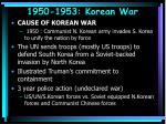 1950 1953 korean war