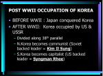 post wwii occupation of korea