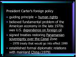 president carter s foreign policy