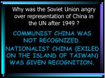 why was the soviet union angry over representation of china in the un after 1949