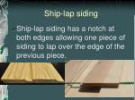 ship lap siding