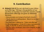 9 contribution