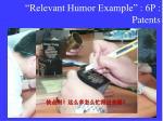 relevant humor example 6p patents