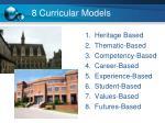 8 curricular models