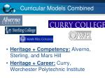 curricular models combined