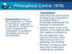 philosophical levine 19781