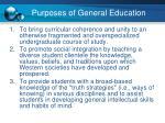 purposes of general education