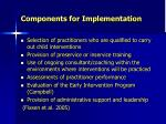components for implementation