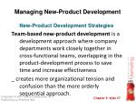 managing new product development3