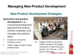 managing new product development4