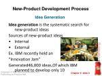 new product development process1