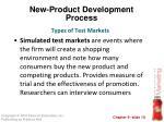 new product development process13