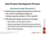 new product development process6