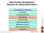 new product development reasons for new product failure