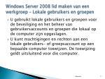 windows server 2008 lid maken van een werkgroep lokale gebruikers en groepen