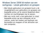 windows server 2008 lid maken van een werkgroep lokale gebruikers en groepen1
