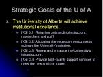strategic goals of the u of a2