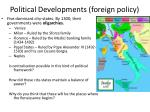 political developments foreign policy