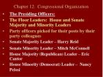 chapter 12 congressional organization2