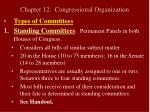 chapter 12 congressional organization5