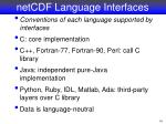 netcdf language interfaces
