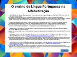 o ensino de l ngua portuguesa na alfabetiza o