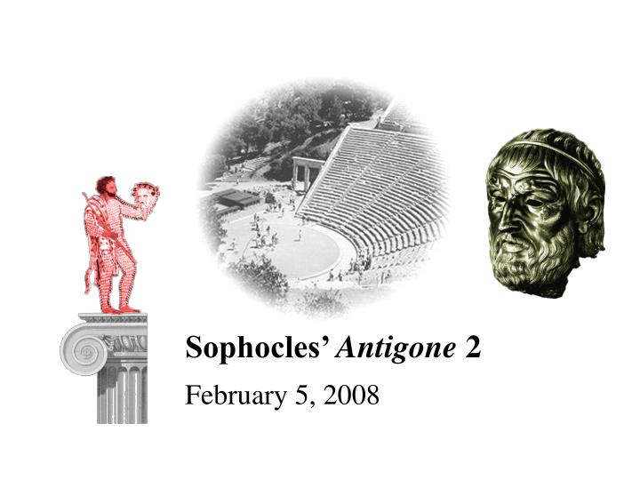 tragedy in antigone by sophocles and blackfish The characters in antigone, on the other hand, have more insight into their situation and destiny, so there is less opportunity for tragic irony sophocles is also credited with increasing the number of speaking actors from two to three, and with expanding the chorus from 12 to 15 members.