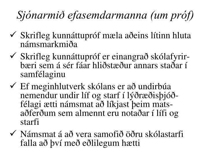 Sjónarmið efasemdarmanna (um próf)