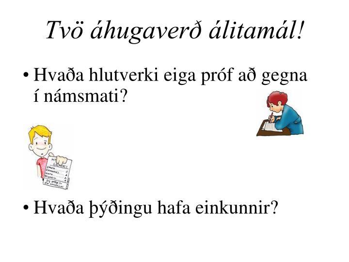 Tvö áhugaverð álitamál!