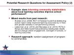 potential research questions for assessment policy 2