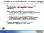 potential research questions for assessment policy 3