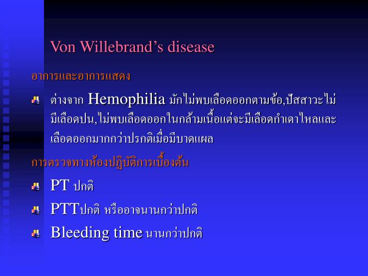 Von Willebrand's disease