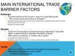 main international trade barrier factors
