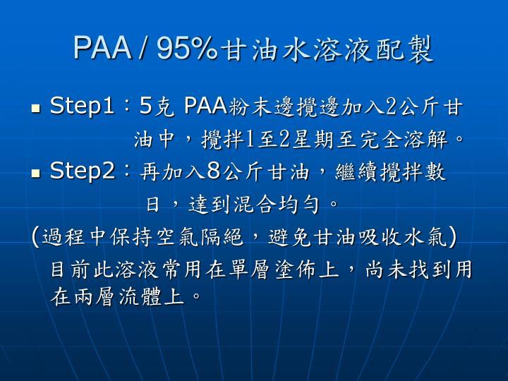 PAA / 95%